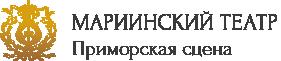 https://prim.mariinsky.ru/images/prim/prim_logo_ru.png